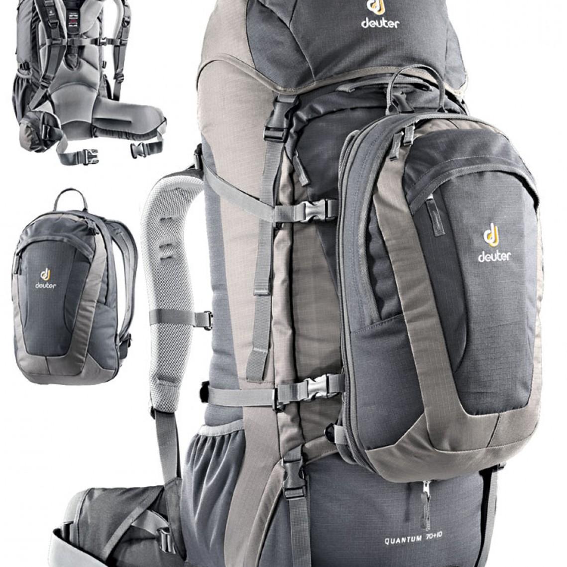 Туристический рюкзак с навесным рюкзаком-карманом