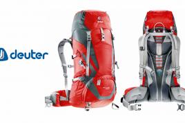 Туристический рюкзак Deuter модели Act Lite 40+10